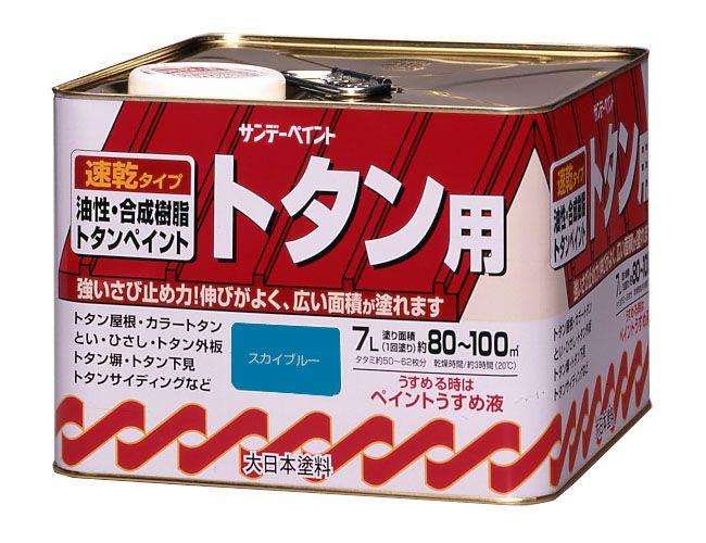 【メーカー在庫あり】 エスコ ESCO 7.0L 油性 トタン用塗料 スカイブルー 000012231235 HD店