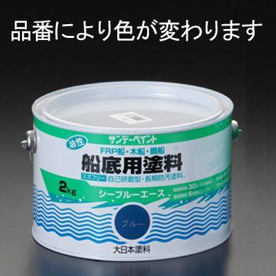 【メーカー在庫あり】 エスコ ESCO 2.0kg 油性 船底用塗料 青 000012082550 HD店