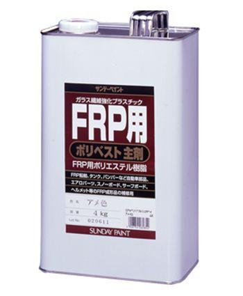 【メーカー在庫あり】 エスコ ESCO 4.0kg ポリエステル樹脂 FRP用主剤/アメ色 000012231249 HD店
