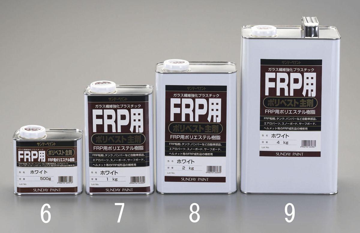 【メーカー在庫あり】 エスコ ESCO 4.0kg ポリエステル樹脂 FRP用主剤/ホワイト 000012231253 HD店