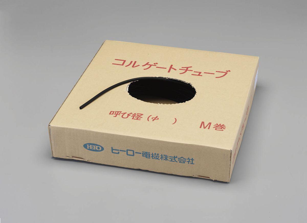 【メーカー在庫あり】 エスコ ESCO 7mmx 50m コルゲートチューブ 黒 000012217236 HD店