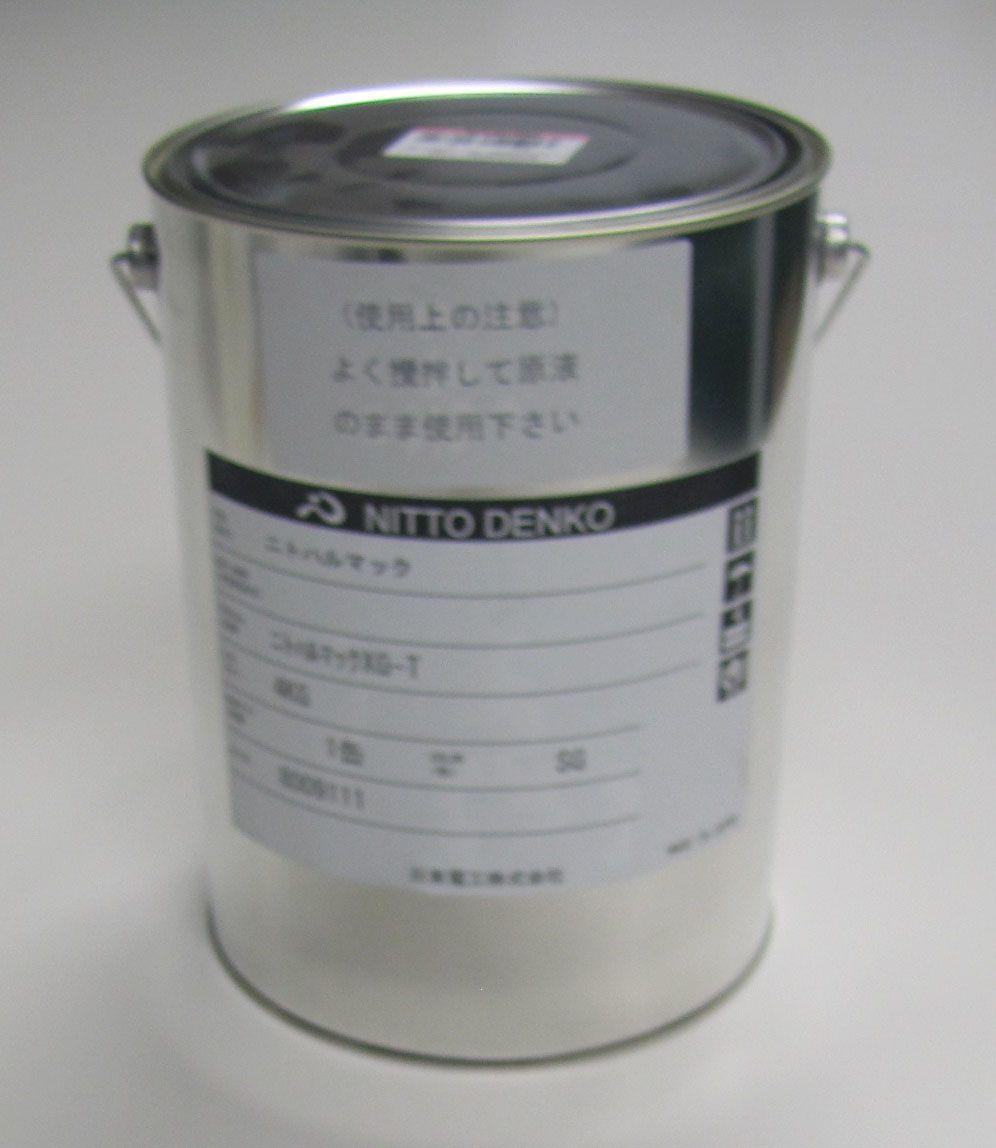 【メーカー在庫あり】 エスコ ESCO 4.0kg EA944MK-105,-110用 上塗り材 000012231635 HD店