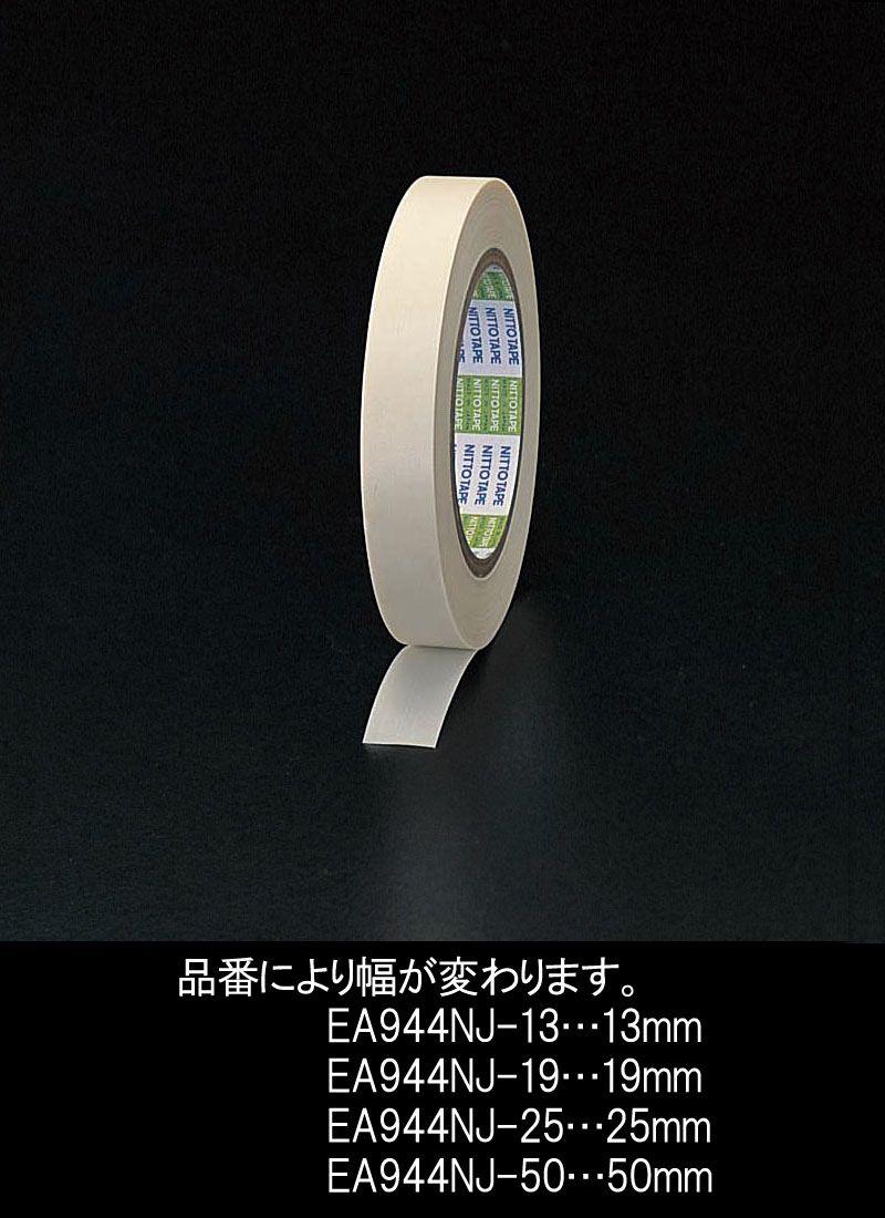 【メーカー在庫あり】 エスコ ESCO 50x0.18mm/33m 粘着テープ ガラスクロス 000012065089 HD店