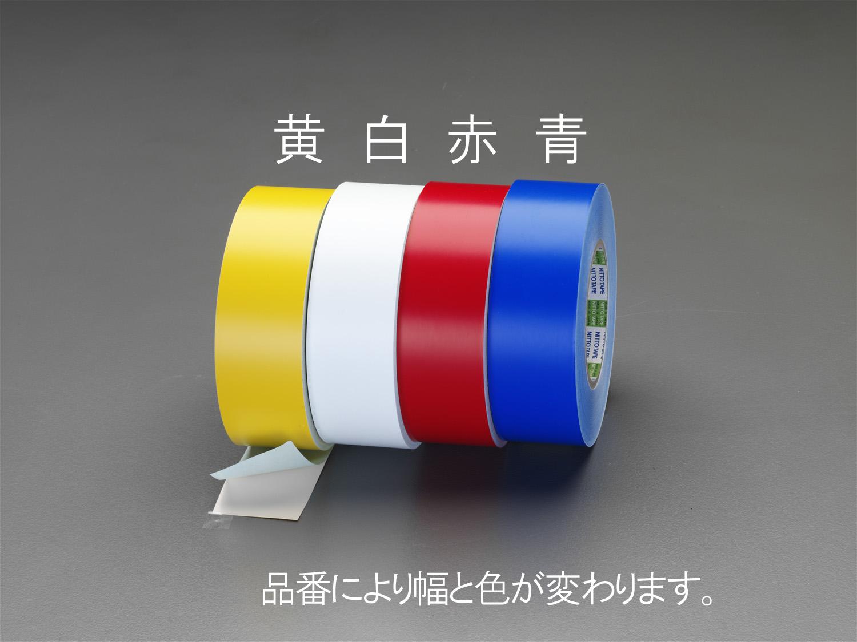 【メーカー在庫あり】 エスコ ESCO 100mmx50m ラインテープ 白 000012217314 HD店