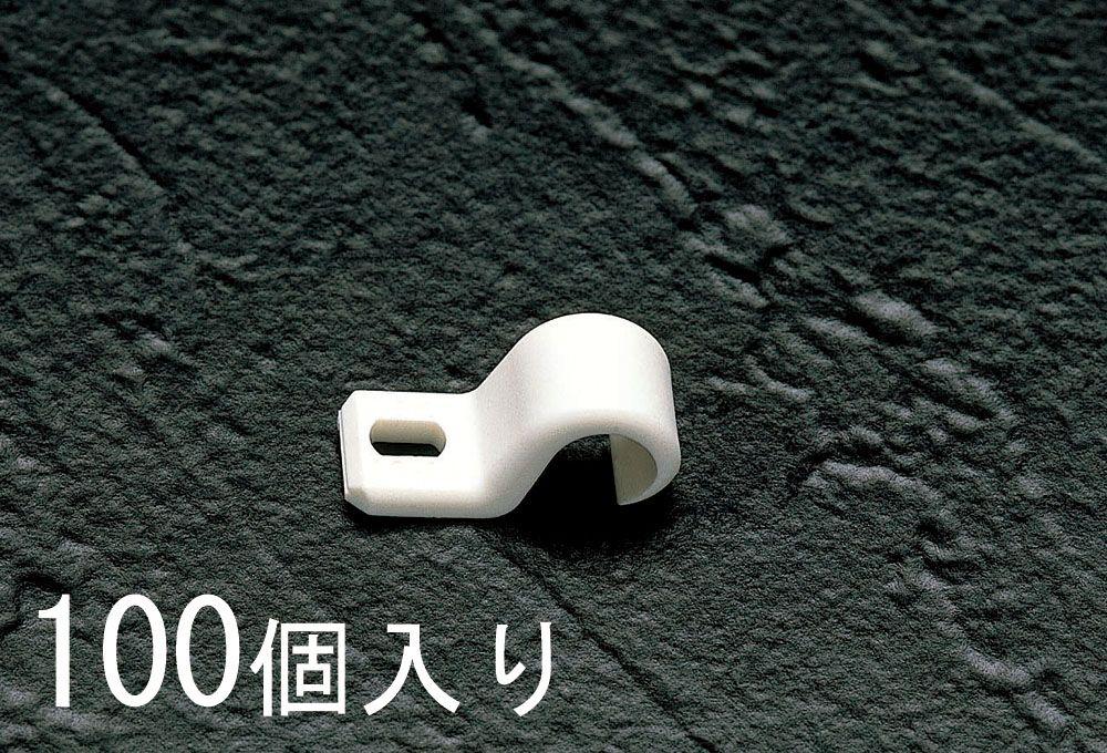 メーカー在庫あり 5☆好評 エスコ ESCO 7-10mm 安全 ケーブル 100個 パイプクランプ 000012024098 HD店