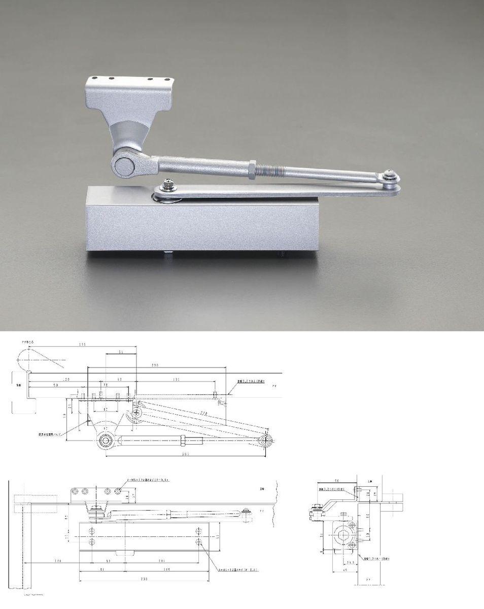 【メーカー在庫あり】 エスコ ESCO 65kg以下 ドアクローザー パラレル・アングル型 000012232485 HD店