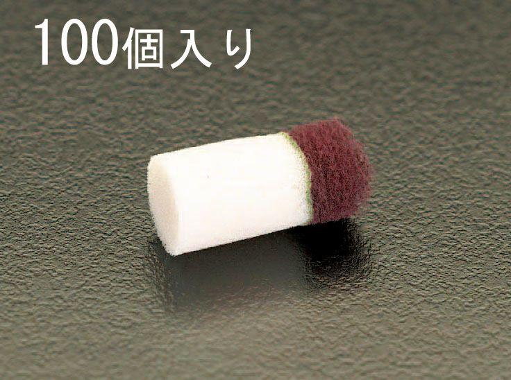 【メーカー在庫あり】 エスコ(ESCO) 9/16
