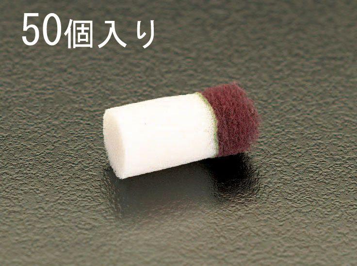 【メーカー在庫あり】 エスコ(ESCO) 3/4