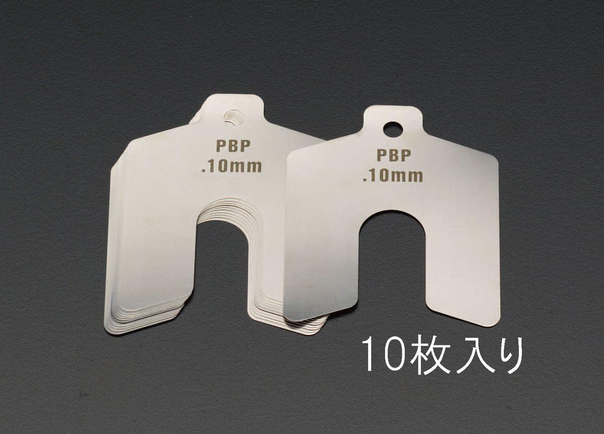 【メーカー在庫あり】 エスコ ESCO 0.70mm /100x100mm スロッテッドシム(ステンレス/10枚) 000012026525 HD