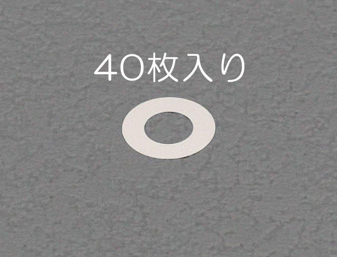 【メーカー在庫あり】 エスコ ESCO 20/28mm0.01-0.05mmシムリングセット(ステンレス/各10枚 000012207226 HD