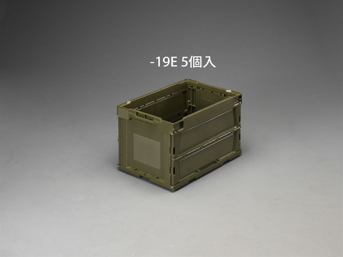 ESCO 648x440x406mm/96.0L 折畳コンテナ(OD色/5個) HD エスコ 000012248093 【メーカー在庫あり】