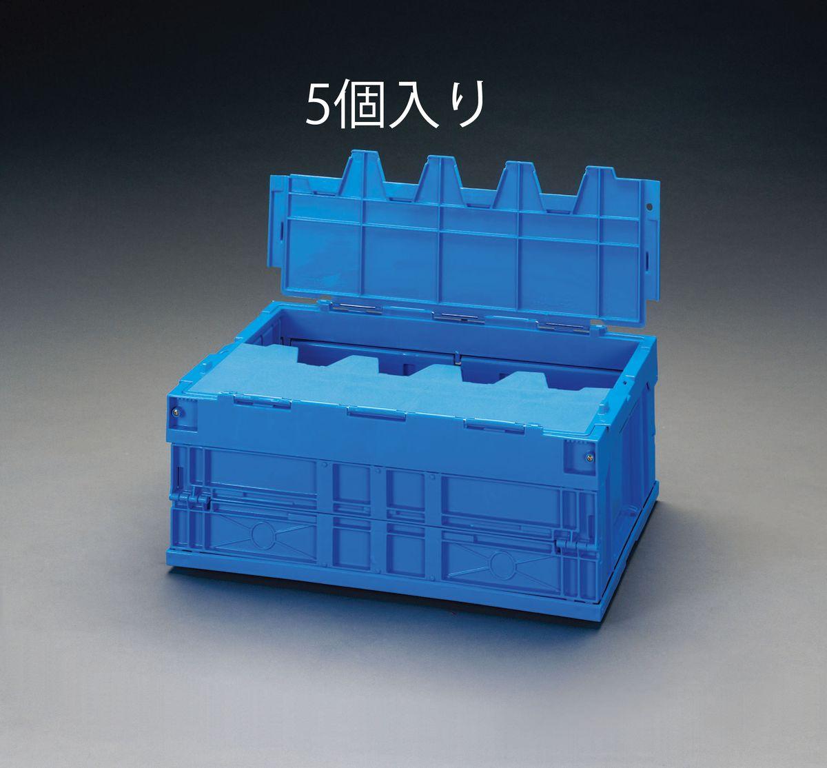 【メーカー在庫あり】 エスコ ESCO 530x366x397mm/61.7L 折畳コンテナ(青 蓋付/5個 000012208496 HD