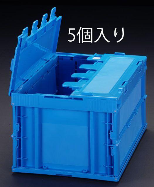 エスコ ESCO 530x366x342mm/51.6L 折畳コンテナ(青/蓋付5個) 000012085176 HD