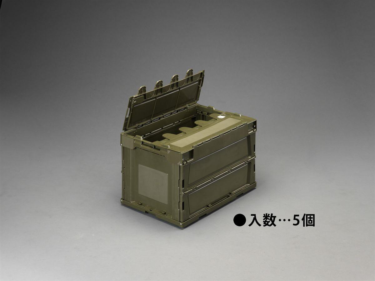 【メーカー在庫あり】 エスコ ESCO 530x366x397mm/61.7L 折畳コンテナ(OD/蓋付5個) 000012248109 HD