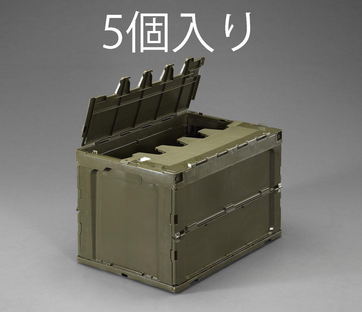 【メーカー在庫あり】 エスコ ESCO 648x440x419mm/92.2L 折畳コンテナ(OD/蓋付5個) 000012248116 HD