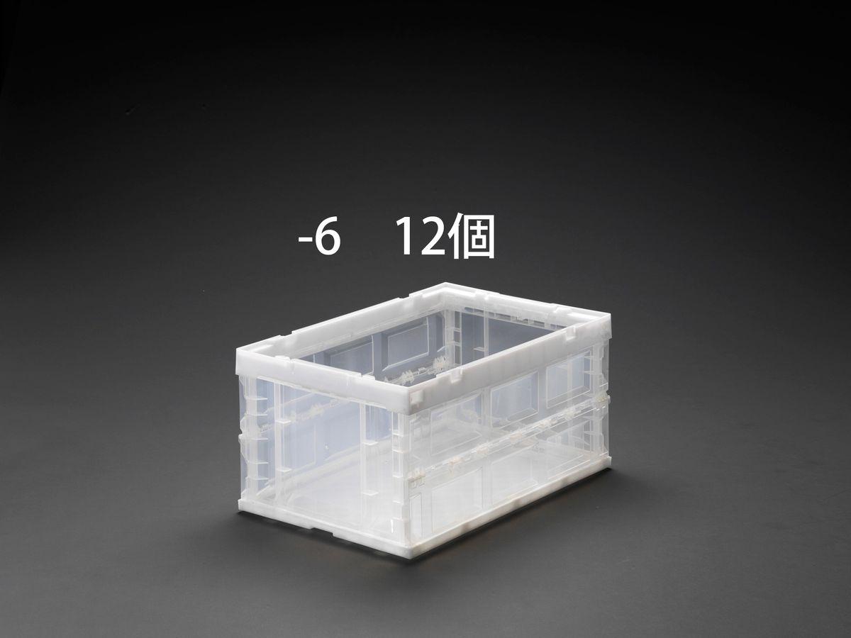 【メーカー在庫あり】 エスコ ESCO 360x260x270mm/20L 折畳コンテナ(クリア/12個) 000012248135 HD