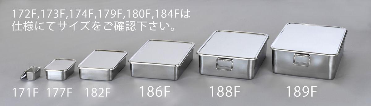 【メーカー在庫あり】 エスコ ESCO 475x345x113mm パーツトレー(深型/ステンレス製/フタ付) 000012262627 HD