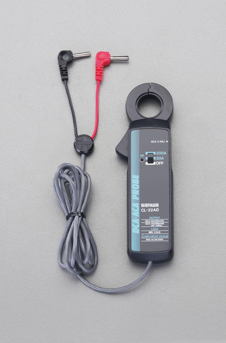 【メーカー在庫あり】 エスコ ESCO デジタルマルチテスター用 クランプ式電流センサー 000012239355 HD店