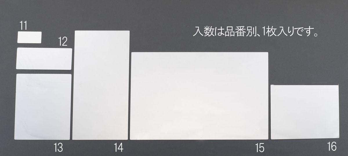 【メーカー在庫あり】 エスコ ESCO 400x500mm 平面ミラー(ステンレス製) 000012239510 HD店