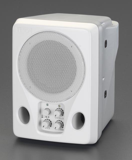 【メーカー在庫あり】 エスコ ESCO 10W ワイヤレススピーカー 000012080616 HD