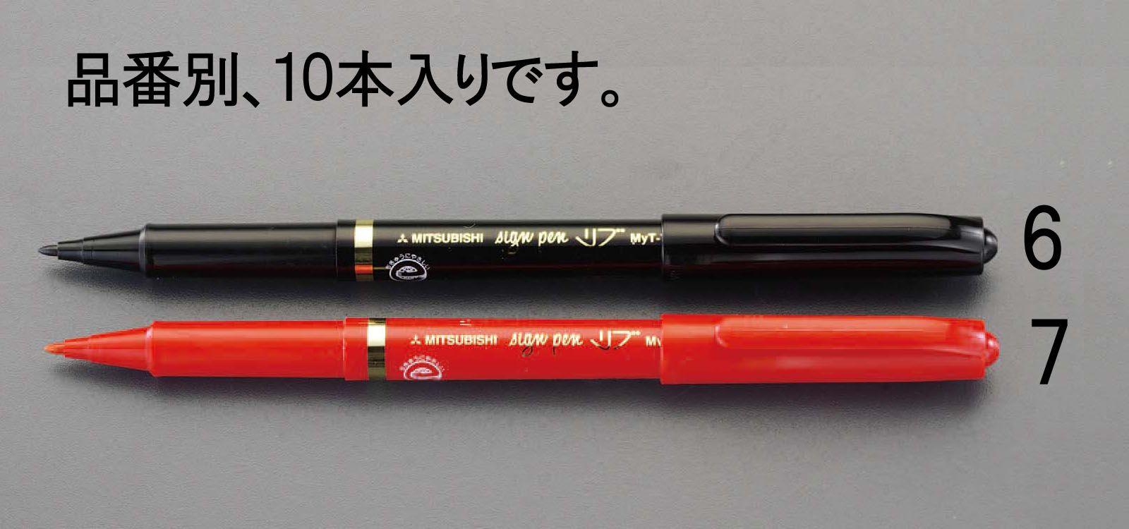 メーカー在庫あり マーケティング エスコ 実物 ESCO 赤 細字 10本 HD 水性サインペン 000012088948