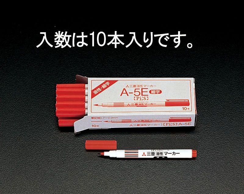 メーカー在庫あり エスコ いつでも送料無料 ESCO 赤 細字 HD 卸直営 油性マーカー 000012017082 10本