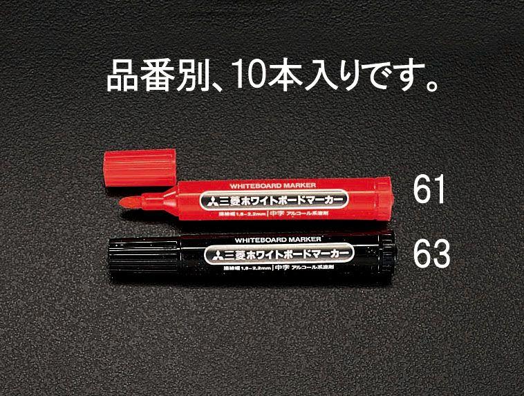 安心の定価販売 メーカー在庫あり エスコ ESCO 品質保証 赤 000012035311 10本 ホワイトボードマーカー HD