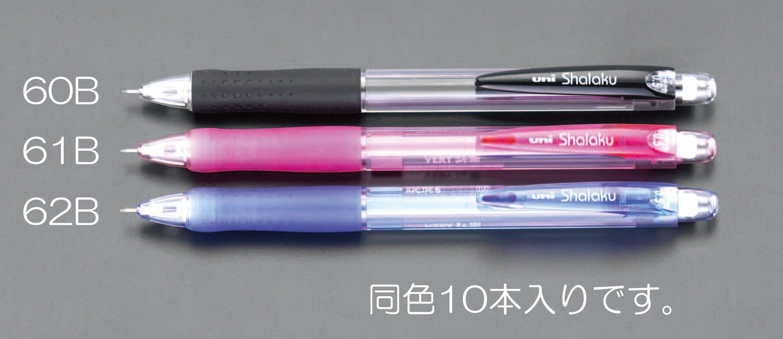メーカー在庫あり エスコ 今だけスーパーセール限定 ESCO 0.5mm シャープペンシル 10本 HD 青 優先配送 000012239983