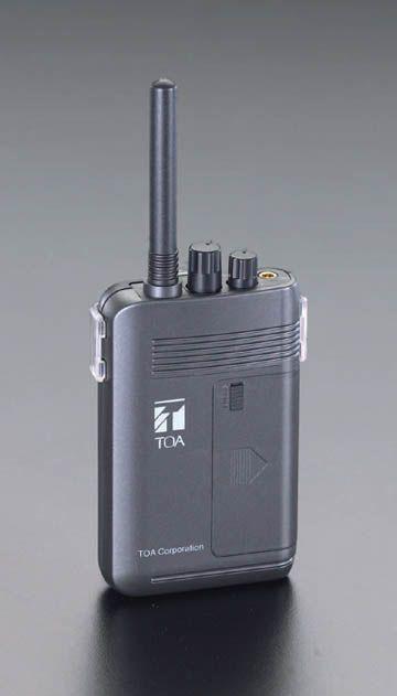 【メーカー在庫あり】 エスコ ESCO ポータブル送信機 000012049256 HD