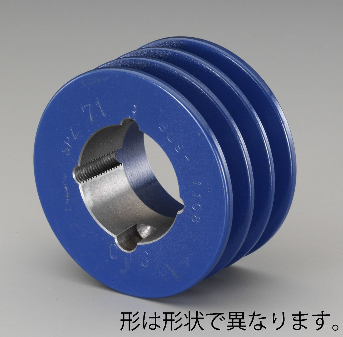 【メーカー在庫あり】 エスコ ESCO 230mm 3本構 Vプーリー SPプーリー/40U 000012266135 HD店