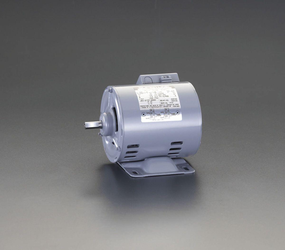 【メーカー在庫あり】 エスコ ESCO AC100V・200W 単相モーター 分相始動式 000012232680 HD店
