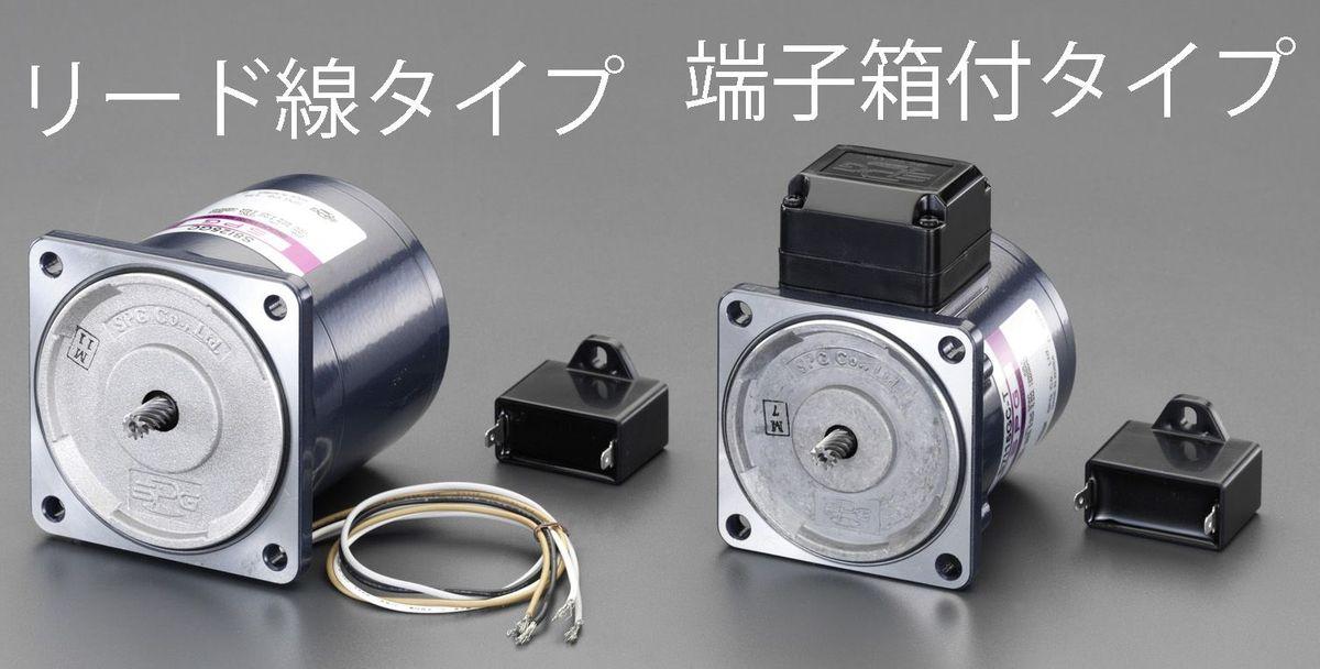 【メーカー在庫あり】 エスコ ESCO AC200V・15W インダクションモーター 端子箱付タイプ 000012266275 HD店