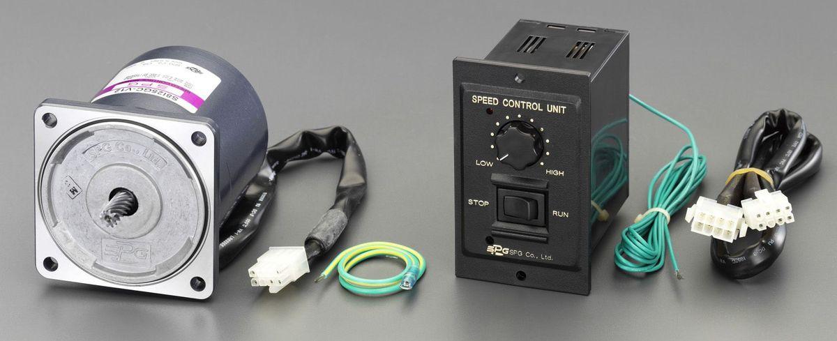 【メーカー在庫あり】 エスコ ESCO AC100V・40W スピードコントロールモーター 000012266283 HD店