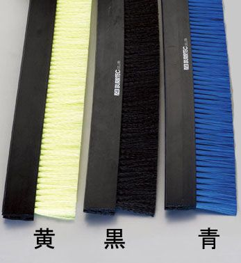 【メーカー在庫あり】 エスコ ESCO 30mmx5.0m シールブラシ 差込型/PP/黒 000012218469 HD店