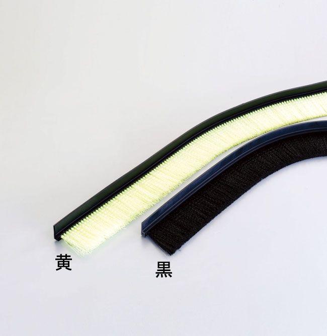 【メーカー在庫あり】 エスコ ESCO 40mmx5.0m シールブラシ PP/黄 000012218499 HD店