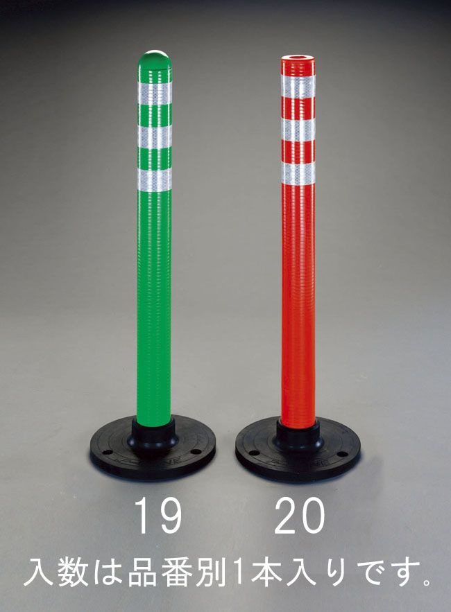 【メーカー在庫あり】 エスコ ESCO 仮設型標識柱 グリーン 000012218790 HD店