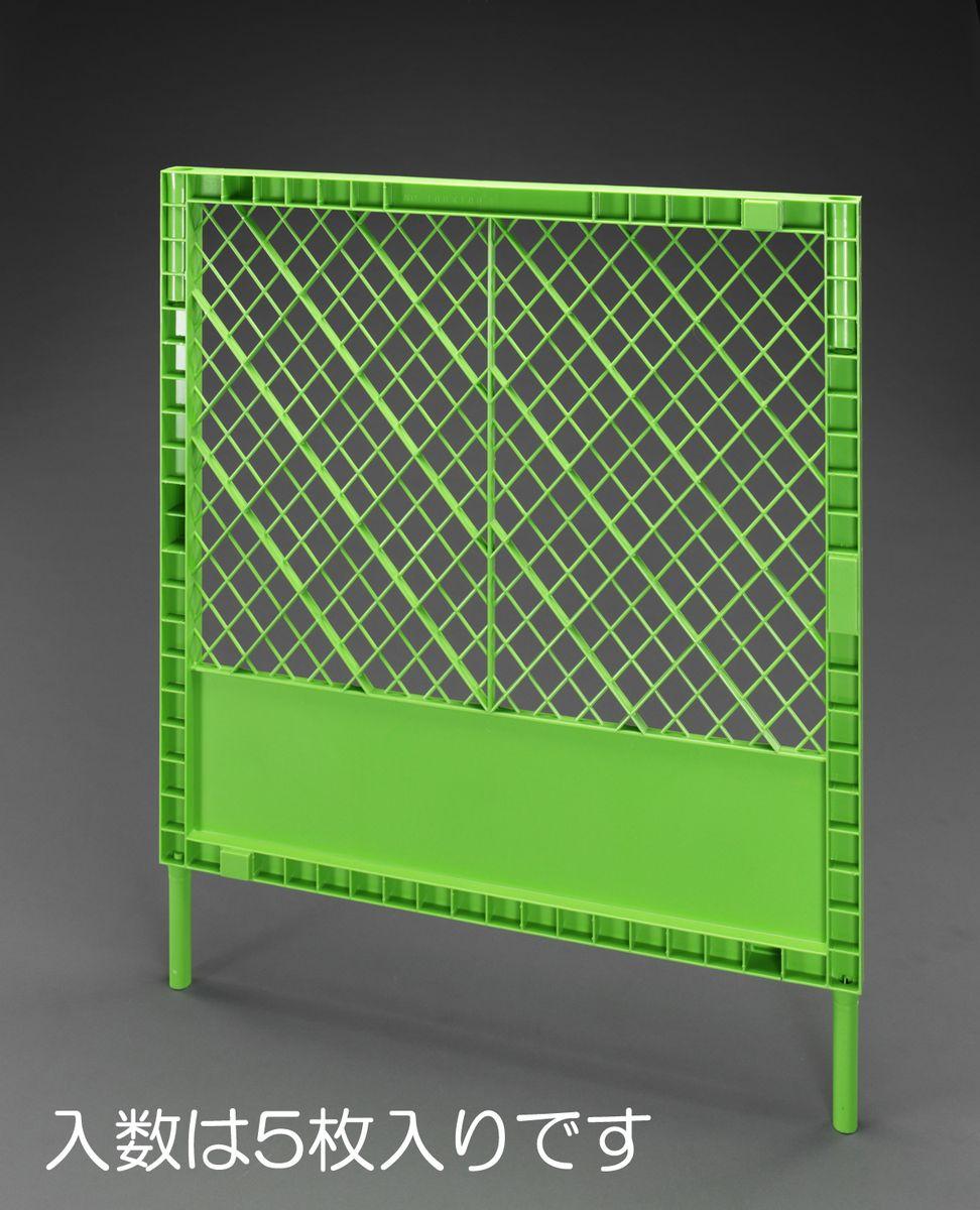 【メーカー在庫あり】 エスコ ESCO 1000x1180mm フェンス・プラスチック 緑/5個 000012248987 JP店