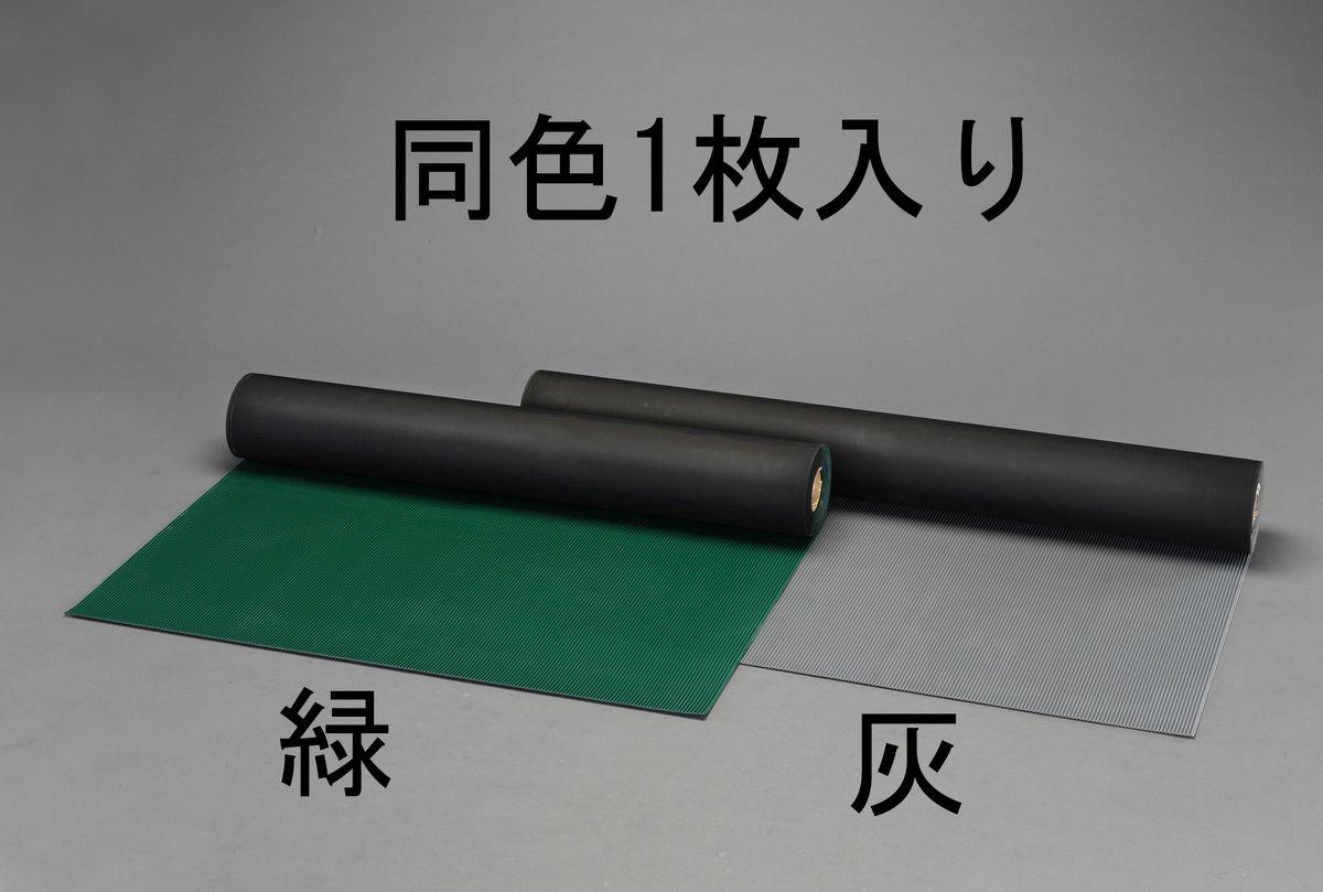 【メーカー在庫あり】 エスコ ESCO 1.2x5.0m/5.0mm ゴムマット 筋入・緑 000012255289 HD店