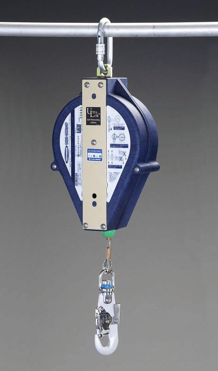 【メーカー在庫あり】 エスコ ESCO φ4.3mmx20m 安全ブロック ステンレス製ワイヤー付 000012204303 HD店