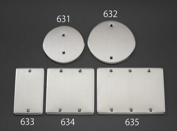メーカー在庫あり 上品 エスコ ESCO 3連 カバープレート 毎日続々入荷 ステンレス製 角型 HD店 EA940CE-635