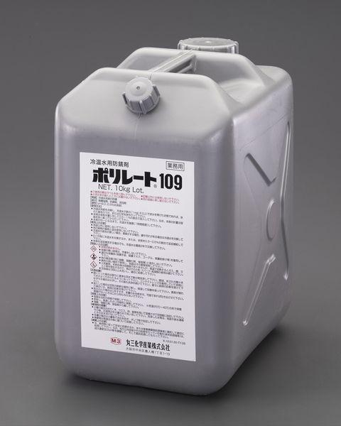 【メーカー在庫あり】 EA119-26 エスコ ESCO 10kg 冷温水配管腐食防錆剤(ポリレート)
