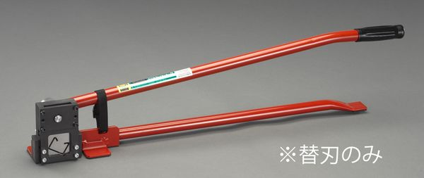 【メーカー在庫あり】 EA527AA-13 エスコ ESCO [EA527AA-11用] 替固定刃