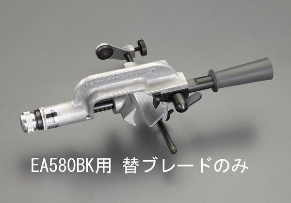 【メーカー在庫あり】 EA580BK-1 エスコ ESCO ケーブルストリッパー替刃(EA580BK用)