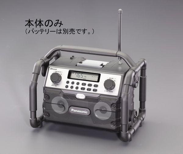 【メーカー在庫あり】 EA763PA-1 エスコ ESCO [充電式]FM/AMラジオ・ワイヤレススピーカー(本体)