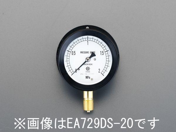 【メーカー在庫あり】 EA729DS-100 エスコ ESCO G 3/8
