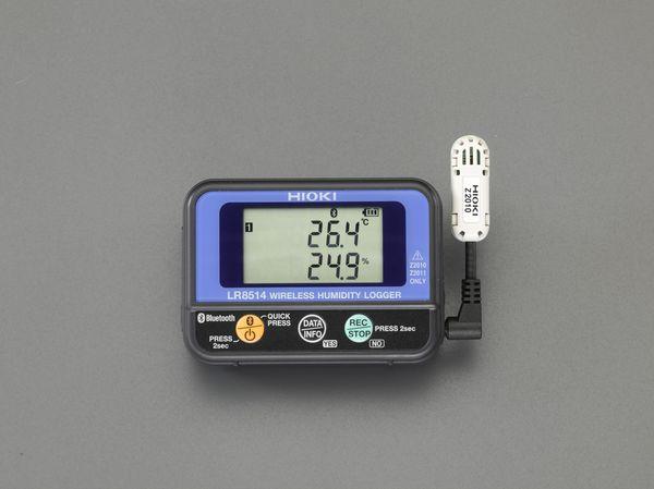 【メーカー在庫あり】 EA742HC-10 エスコ ESCO ワイヤレス温湿度ロガー
