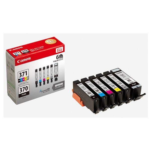【メーカー在庫あり】 EA759X-431 エスコ ESCO [キャノン] インクカートリッジ(6色セット/BCI-371+370/6MP