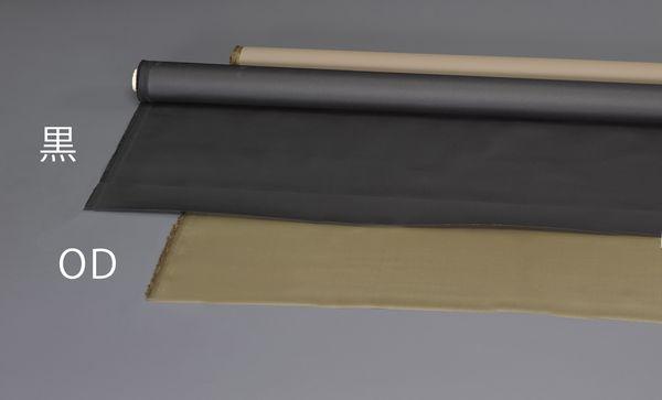 【メーカー在庫あり】 EA911AS-2 エスコ ESCO 1.17x10m/0.6mm ナイロンシート(裏面PUコート/黒)
