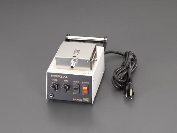 【メーカー在庫あり】 エスコ ESCO φ0.6mm 半田送りユニット EA305ZE-6 HD店