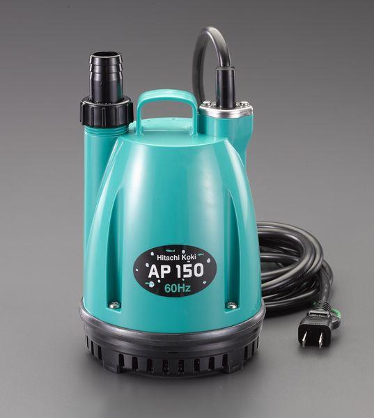 【メーカー在庫あり】 エスコ ESCO AC100V/150W(60HZ)/15・20mm 水中ポンプ EA345HF-60 HD店